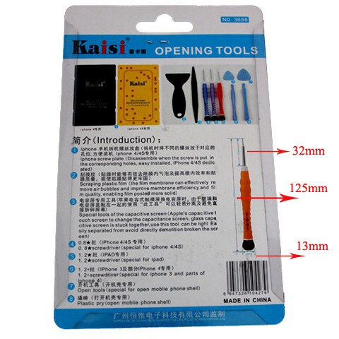 iPhone 4 opening tool set