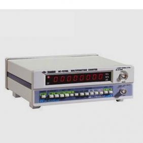 2.6G Frequency Counter Meter Multifunction Counter HC-F2600L
