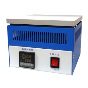 HT-2020 Pre-heater Preheating Oven Reballing Oven on Sale