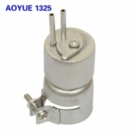AOYUE 1325 Adjustable Pitch 5-10 mm Hot Air Nozzle